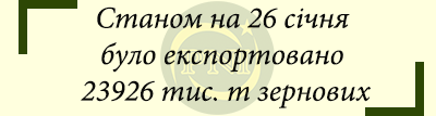 news01.02-2